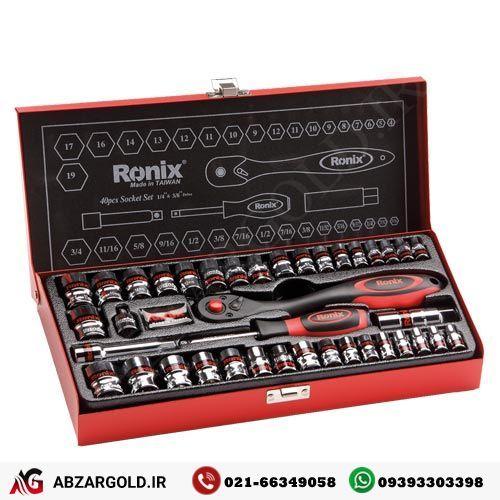 جعبه بکس 40 پارچه 1/4 و 3/8 اینچ رونیکس RH-2640 |